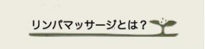 スクリーンショット 2014-08-05 11.15.03