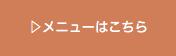 スクリーンショット 2014-08-05 10.39.03