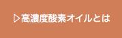スクリーンショット 2014-08-05 10.39.59