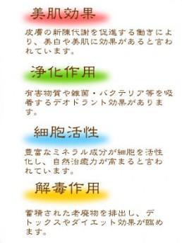 con2_img[1]