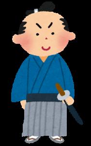 samurai[1]